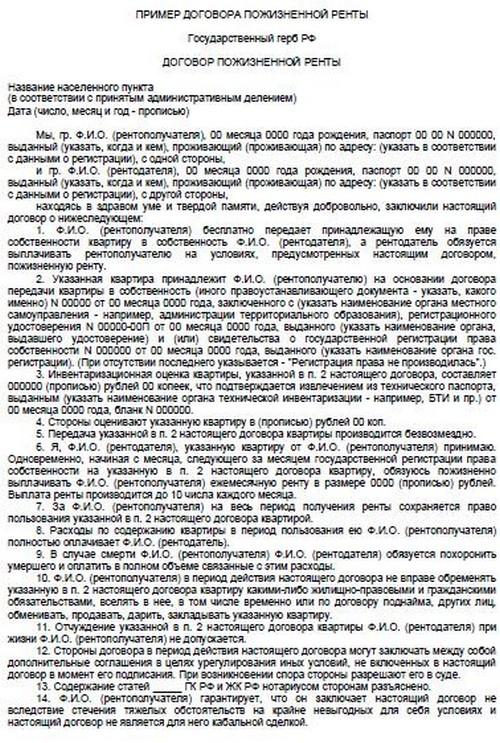 Региональный сертификат на 3 ребенка свердловская область