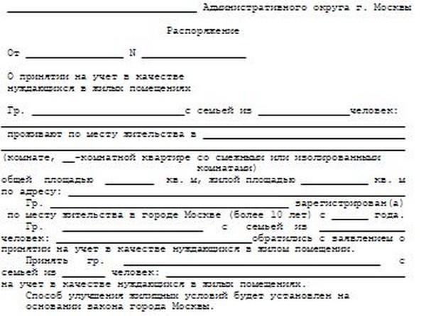Конституция РФ - fo