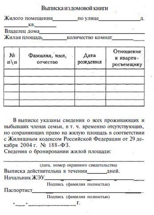 нож, убираем как указывается временно выписан в украине Мары