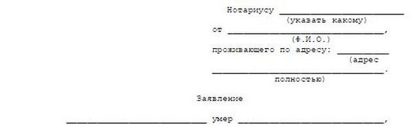 Номер телефона Яндекс Такси, расчет стоимости и работа водителем в Москве